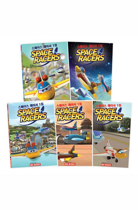 스페이스 레이서 1집 5종세트: 우주과학 애니 [영한대본 온라인제공] [SPACE RACERS]
