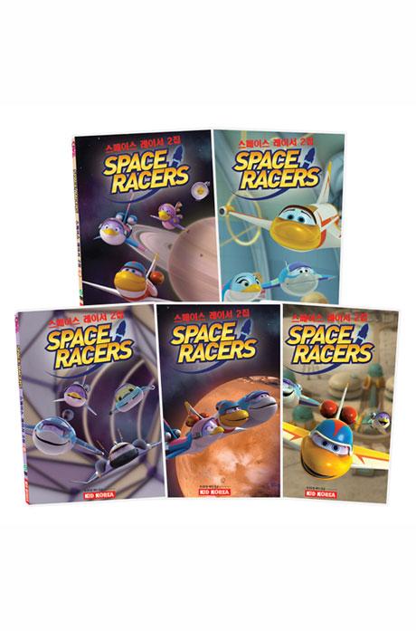 스페이스 레이서 2집 5종세트: 우주과학 애니 [영한대본 온라인제공] [SPACE RACERS]