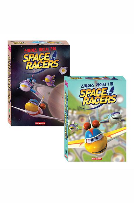스페이스 레이서 1+2집 10종세트: 우주과학 애니 [영한대본 온라인제공] [SPACE RACERS]