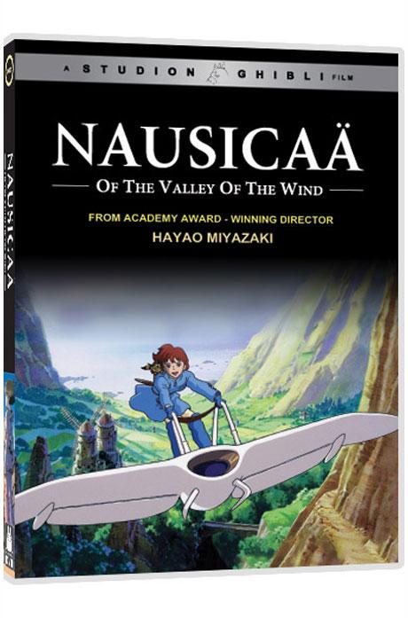 바람계곡의 나우시카: 지브리 애니메이션 [영어더빙+자막] [NAUSICAA]