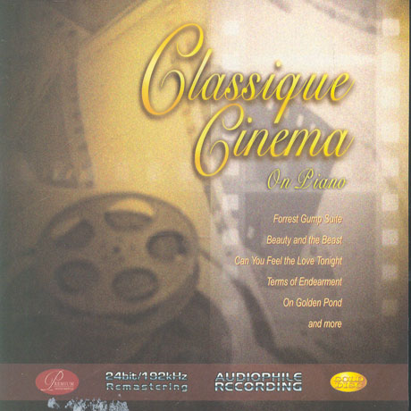 CLASSIQUE CINEMA ON PIANO