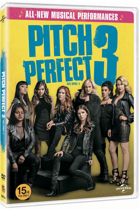 피치 퍼펙트 3 [PITCH PERFECT 3] [19년 10월 가격인하 프로모션]