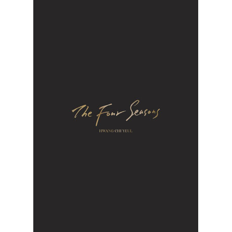 THE FOUR SEASONS [정규 2집]