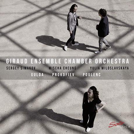 CONCERTO FOR MYSELF, SYMPHONY NO.1, CONCERTO FRO TWO PIANOS & ORCHESTRA/ GIRAUD ENSEMBLE CHAMBER ORCHESTRA [굴다: 나를 위한 협주곡, 프로코피에프: 교향곡 1번, 풀랑크: 두 대의 피아노를 위한 협주곡 - 지로 앙상블 챔버 오케스트라]