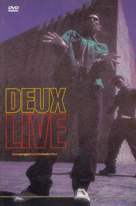 라이브 [DEUX LIVE]