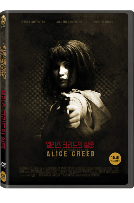 앨리스 크리드의 실종 [THE DISAPPEARANCE OF ALICE CREED]