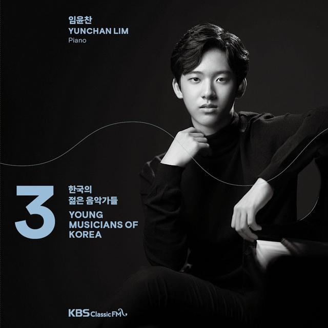 2020 한국의 젊은 음악가들 VOL.3 [임윤찬]
