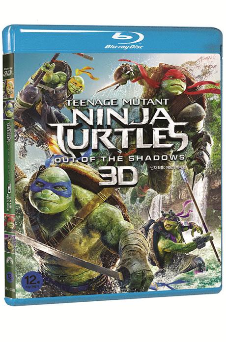 [기간한정할인] 닌자 터틀: 어둠의 히어로 3D+2D [TEENAGE MUTANT NINJA TURTLES: OUT OF THE SHADOWS]