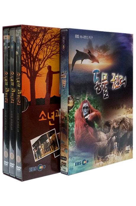 EBS 인성교육(베스트) 2종 시리즈