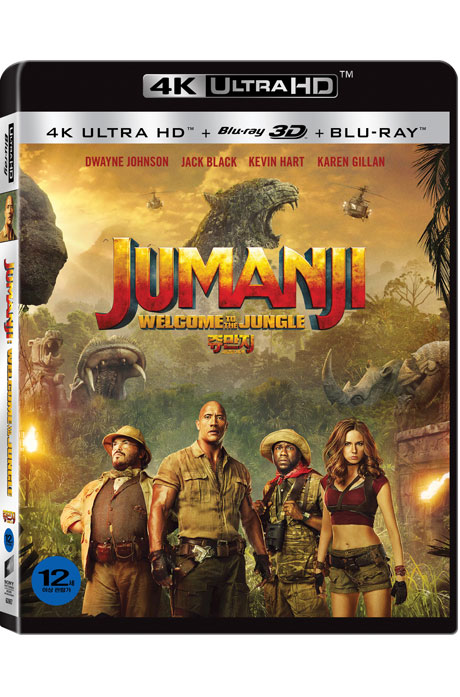 쥬만지: 새로운 세계 [4K UHD+BD] [JUMANJI: WELCOME TO THE JUNGLE]