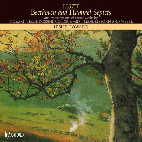BEETHOVEN & HUMMEL SEPTETS AND OTHER TRANSCRIPTIONS/ LESLIE HOWARD [리스트 에디션 25]