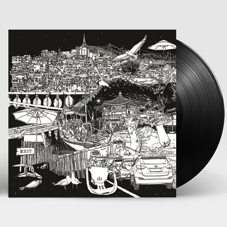 EXIT [EP] [180G LP]