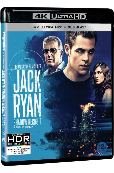 잭 라이언: 코드네임 쉐도우 4K UHD+BD [JACK RYAN: SHADOW RECRUIT]