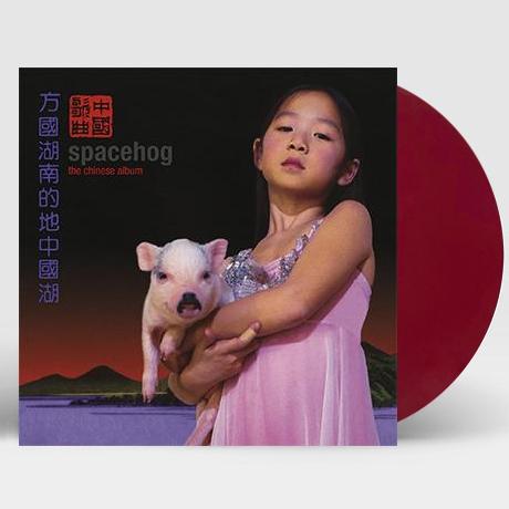 THE CHINESE ALBUM [MAROON LP] [한정반]