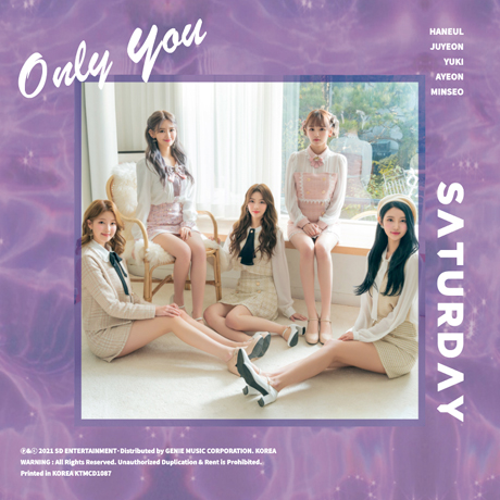 ONLY YOU [싱글 5집]