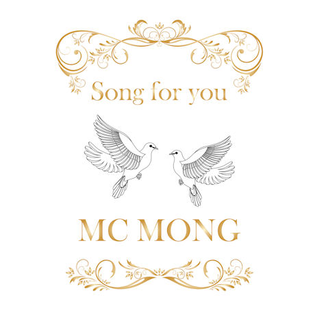 SONG FOR YOU [미니앨범]