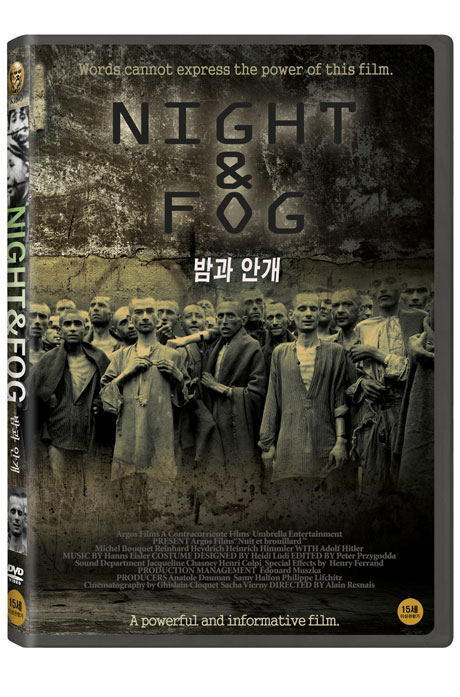 밤과 안개 [NIGHT AND FOG]
