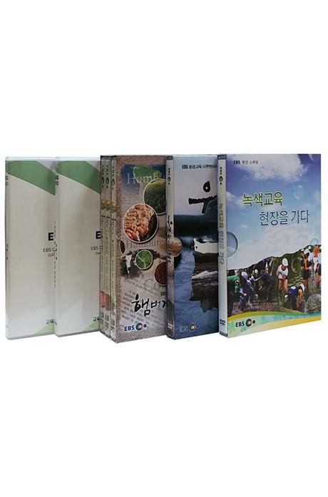 EBS 녹색/환경교육 스페셜 5종 시리즈 [주문제작상품]