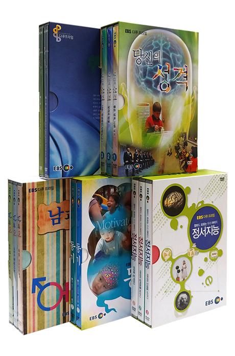 EBS 인성교육(정서지능) 5종 시리즈