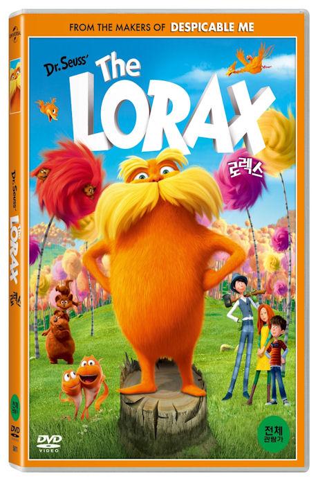 로렉스 [THE LORAX]