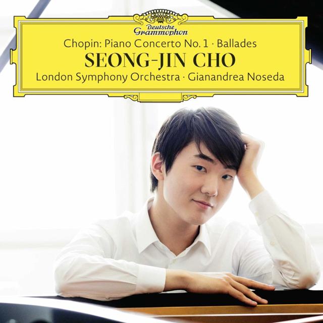 CHOPIN PIANO CONCERTO NO.1 & BALLADES/ GIANANDREA NOSEDA [SHM-CD] [쇼팽: 피아노 협주곡 1번 & 발라드]