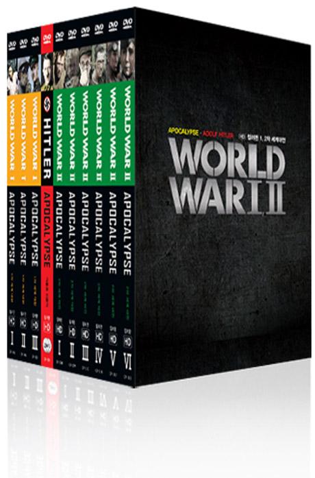 세계대전 100주년 기념 특별판: 아포칼립소 1,2차 세계대전 풀세트 - 히틀러 컬렉션 포함 [HD컬러판]