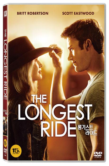 롱기스트 라이드 [THE LONGEST RIDE]
