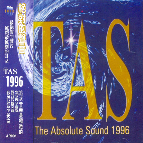 tas 1996 the absolute sound. Black Bedroom Furniture Sets. Home Design Ideas