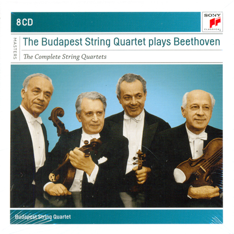 THE COMPLETE STRING QUARTETS/ BUDAPEST STRING QUARTET [SONY MASTERS] [부다페스트 4중주단: 베토벤 현악사중주 전곡집]