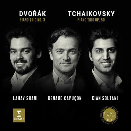 차이코프스키: 피아노 트리오/ 드보르작: 피아노 트리오 3번