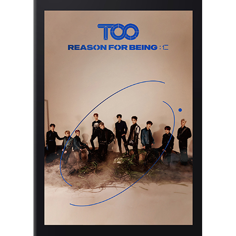 REASON FOR BEING: 인(仁) [DYSTOOPIA VER] [미니 1집]