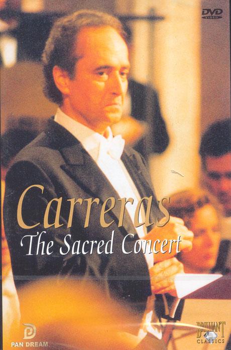 THE SACRED CONCERT/ DAVID GIMENEZ