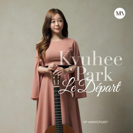 LE DEPART [출발(르 데빠)] [데뷔 10주년 기념앨범]