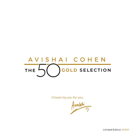 THE 50 GOLD SELECTION [180G GOLD LP] [한정반]