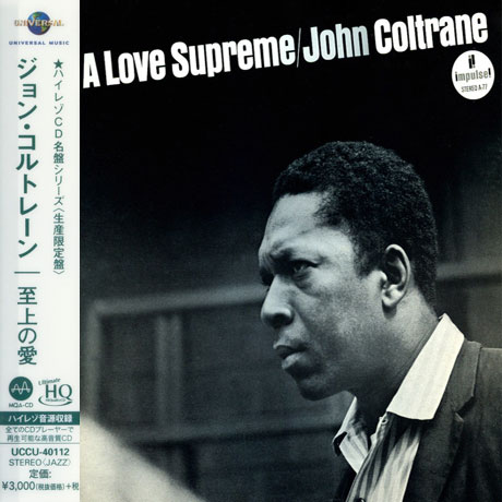 A LOVE SUPREME [MQA-UHQ]