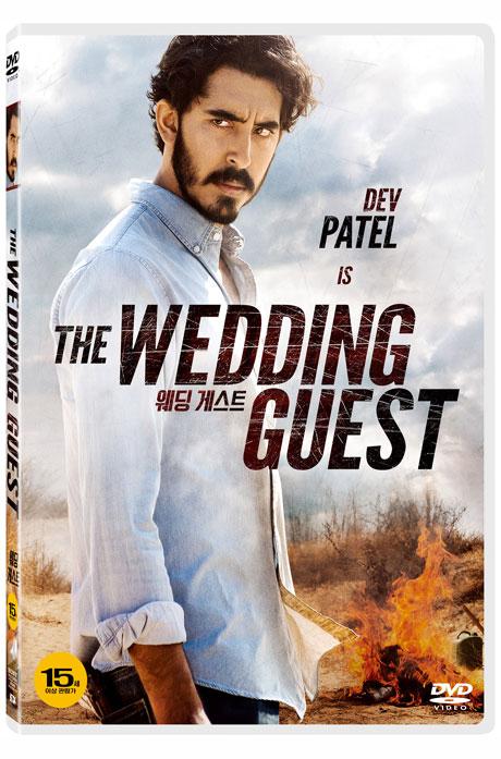 웨딩 게스트 [THE WEDDING GUEST]