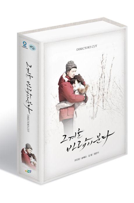 그 겨울 바람이 분다: 감독판 [SBS 드라마]