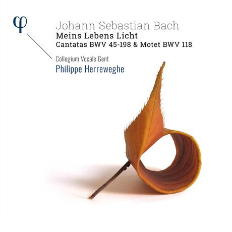 바흐: 칸타타 BWV45, BWV198 모테트 BWV118 - 필립 헤레베헤