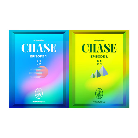 CHASE EPISODE 1. GGUM [싱글 5집] [2종 세트]