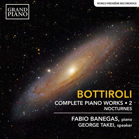 보티롤리: 피아노 작품 2집