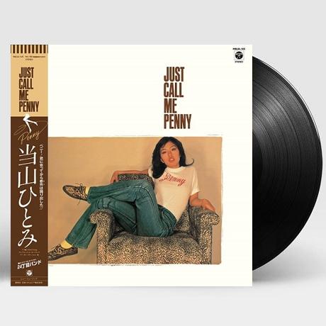 JUST CALL ME PENNY [CITY POP ON VINYL 2021] [LP] [한정반]