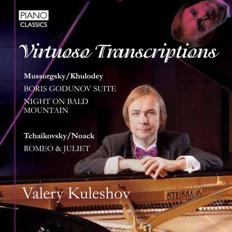 VIRTUOSO TRANSCRIPTIONS/ VALERY KULESHOV [비르투오소 편곡 작품집]