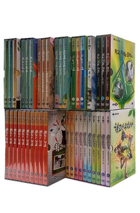 EBS 학교 9종 시리즈