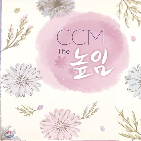 CCM THE 높임 [씨씨엠 더 높임]