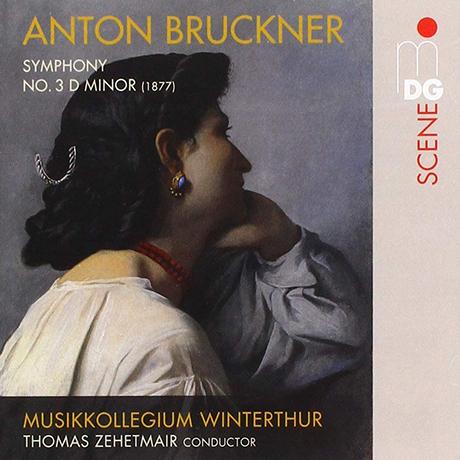 """SYNPHONY NO.3/ THOMAS ZEHETMAIR [SACD HYBRID] [브루크너: 교향곡 3번 """"바그너""""(1877 판본) - 토마스 체헤트마이어]"""