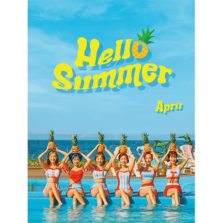 HELLO SUMMER [SUMMER DAY VER] [썸머 스페셜 앨범]