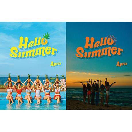 HELLO SUMMER [2종 세트] [썸머 스페셜 앨범]