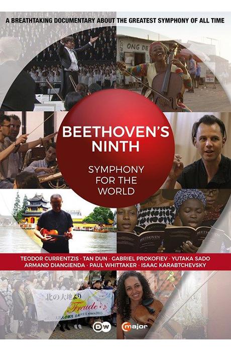 BEETHOVEN`S NINTH: SYMPHONY FOR THE WORLD [베토벤: 교향곡 9번 - 세계를 위한 교향곡(2020 영상 다큐멘터리)]