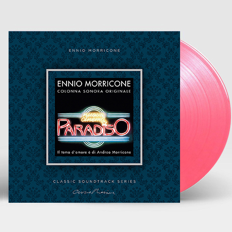 NUOVO CINEMA PARADISO [시네마 천국] [180G TRANSPARENT PINK LP]
