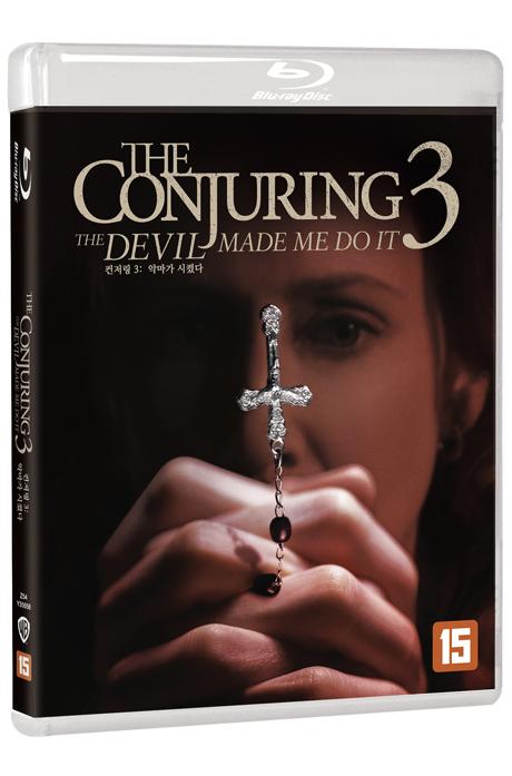 컨저링 3: 악마가 시켰다 [THE CONJURING: THE DEVIL MADE ME DO IT]